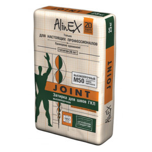 alinex-joint